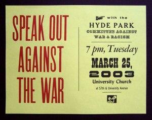 HDAWR poster (Dan S Wang)